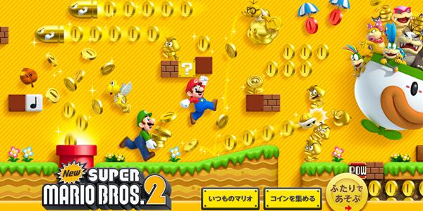 New Super Mario Bros. 2 tendrá DLCs de pago y vendrá en una caja dorada